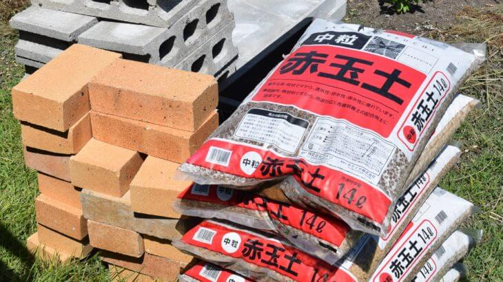 1万円以内、1日で!石窯の作り方~④土台は40分で完成~