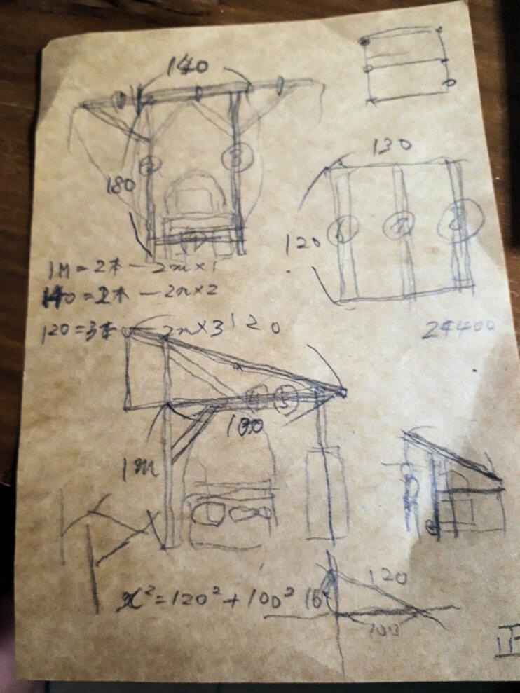 石窯 屋根 設計図